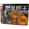 Street Overlord Libido Booster 4 Capsules